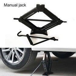 1T evrensel araba Jack katlanabilir saplı makas Jack kalın ÇELİK TABAKA Rocker manuel araba kamyon krikosu otomatik kaldırma onarım aracı