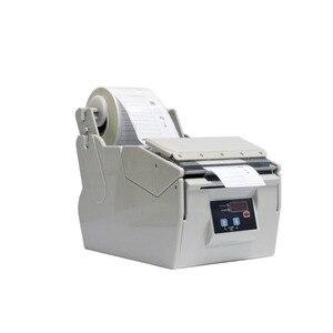 X-180 180 мм Высокое качество автоматическая машина для снятия этикеток для самоклеющихся этикеток/штрих-кодов авто пилинг/Разделение