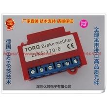 лучшая цена Free shipping   ZLKS-170-6, ZLKS1-170-6 fast brake rectifier, brake motor rectifier