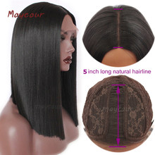 Bob Synthetic Lace Front Wig With Natural Hairline Heat Resistant Short Straight Wigs For Women(China)