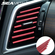 купить Car Styling Moulding Interior Air Vent Grille Switch Rim Trim Outlet Scratch Guard Protector Car Styling Decor Strip Accessories дешево