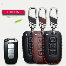 Genuine Leather Car Smart Key Cover Bag Key Case For Kia Rio K2 Ceed Sportage Soul Sorento Cerato Spectra Carens Accessories Key
