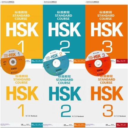 6PCS/LOT  Chinese English Bilingual exercise book HSK students workbook and Textbook :Standard Course HSK 1-3 2pcs chinese english bilingual exercise book hsk students workbook and textbook standard course hsk 4b