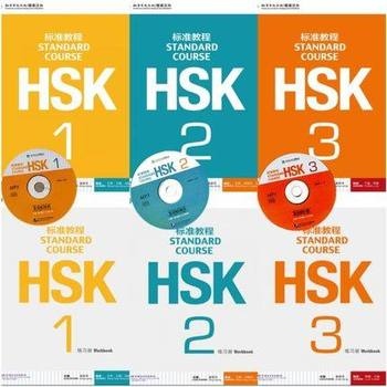 6PCS/LOT  Chinese English Bilingual exercise book HSK students workbook and Textbook :Standard Course HSK 1-3