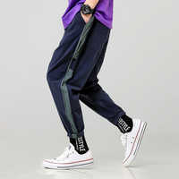 Streetwear Sweatpants Joggers Men Striped Harem Pants Ankle-length Trousers Casual Slim Mens Joggers Pants
