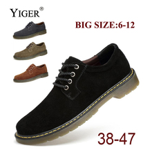 YIGER New Man Big Size Shoes Cow Suede Casual shoes Men Lace-up Oxfords Traveling Breathable  0118