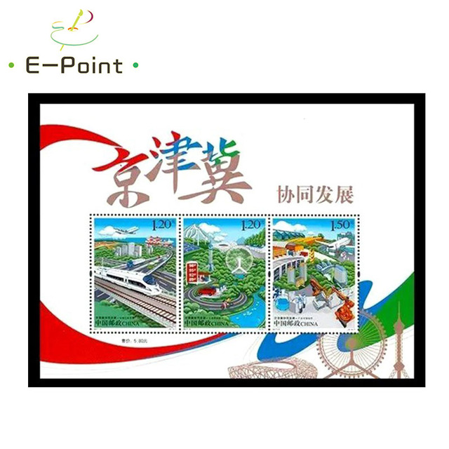 Us 3 99 E Point Tm Mini Sheet China Postage Stamps 2017 5 Beijing Tianjin Hebei Cooperation And Development In Stamps From Home Garden On