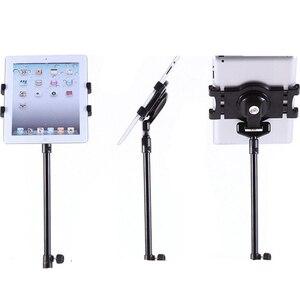 Image 3 - Arvin ขาตั้งกล้องปรับหมุนผู้ถือแท็บเล็ตสำหรับ IPad Pro 7 11 นิ้วแท็บเล็ต Samsung Mount ชั้นขาตั้งขาตั้งกล้องฐาน