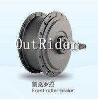 Outrider Новый дизайн 24 В 250 Вт высокого качества Электрический велосипед передний ролик редукторный двигатель/электрический велосипед компле
