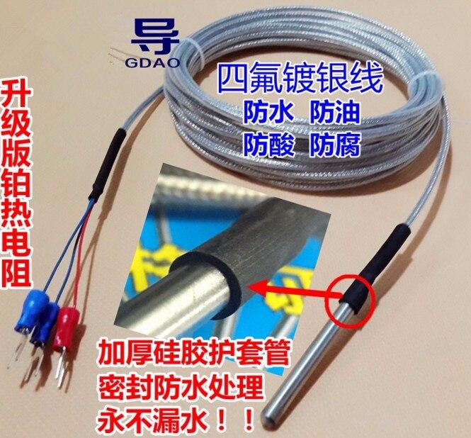 10Pcs PT100 Sensor de Temperatura de Resistencia de Platino Sonda a Prueba de agua-20 ℃ 4/× 30 mm/× 50 cm 250 ℃