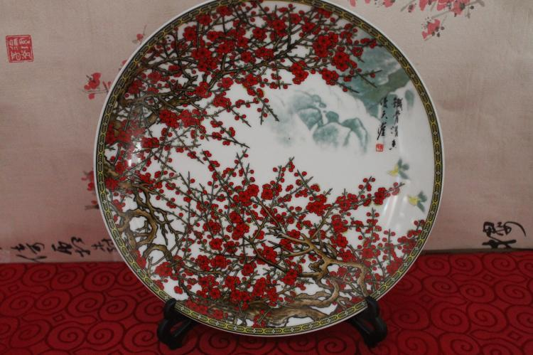 Exquisite Chinese Porcelain Hand Painted Red Plum Flowers Decorative Plate -in Bowls \u0026 Plates from Home \u0026 Garden on Aliexpress.com | Alibaba Group & Exquisite Chinese Porcelain Hand Painted Red Plum Flowers Decorative ...
