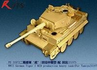 RealTS Voyager MODEL PE35072 1/35 Tiger I Mid Version (For TAMIYA 35194/ACADEMY 1387)