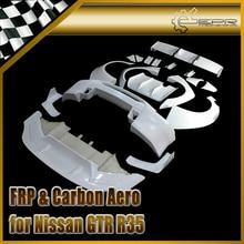Car-styling For R35 GTR LB Style Fiber Glass Full Body Kit Fiberglass Bumper Splitter Lip Spat Fender Diffuser GT Wing Spoiler