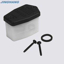Front Hand Brake Fluid Reservoir Housing 0602-740 For Arctic Cat ATV 300 400 454, Free & Fast USPS Shipping From US STOCK