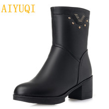 AIYUQI winter boots for women 2019 new genuine leather ladies boots,big size 35#-43# thick wool warm female snow boots shoes