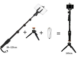 Image 1 - Photo YUNTENG 1288 Extendable Selfie Monopod With Bluetooth Remote+228 Tripod Phone Holder