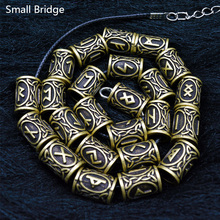 24Pcs Fashion Sliver Viking Charm Pattern Vintage Beads For Jewelry Making Beard Accessories Carved Rune Wholesale