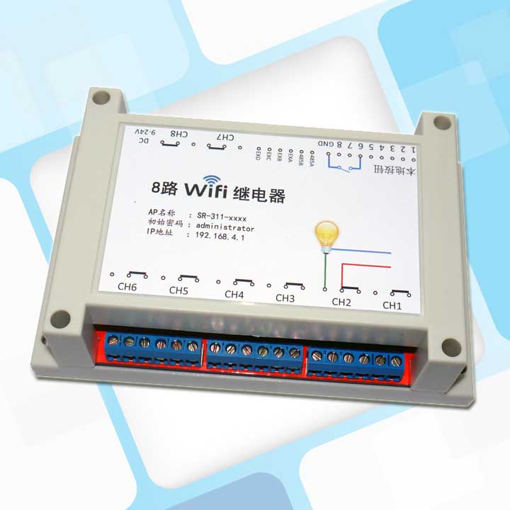 8 in 8 out WIFI Relay Network Switch Wireless Module Time Delay Modbus TCP RS485 Cascade
