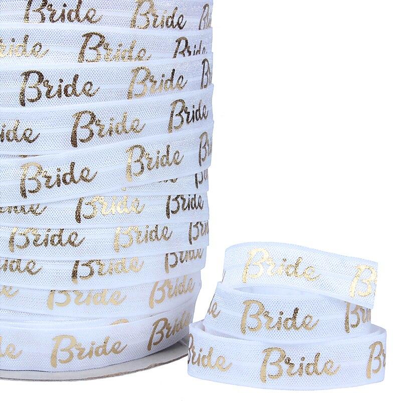 100yards lot Hot selling beautiful brides elastic ribbons fold over elastic for wedding