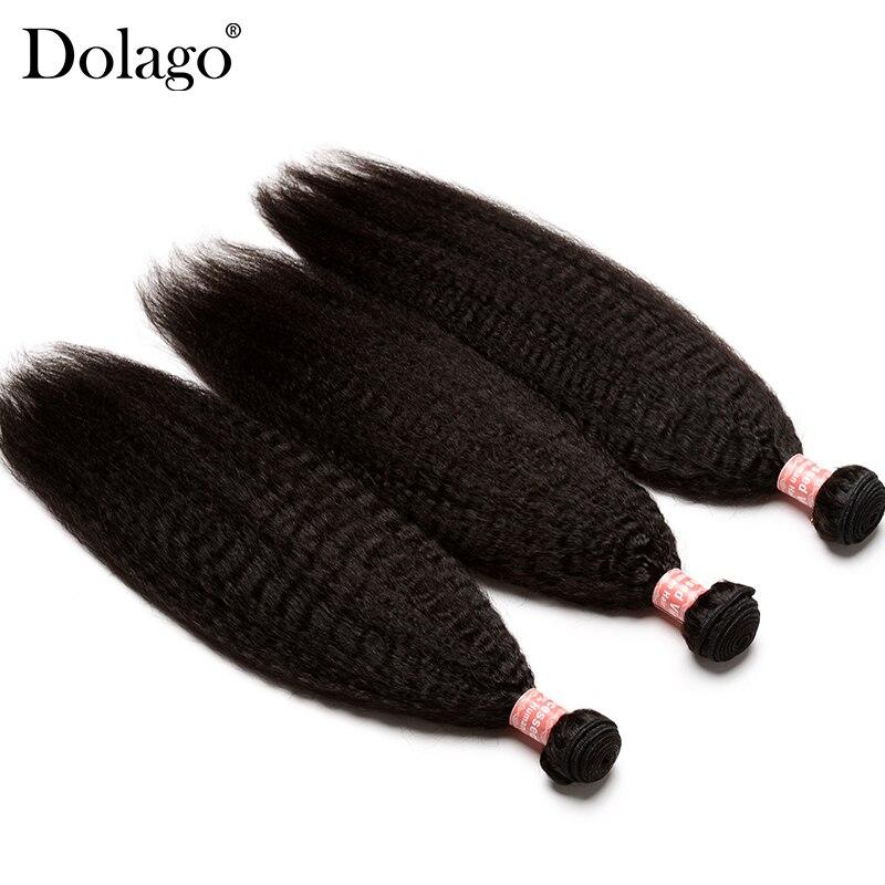 Kinky Straight Hair Brazilian Hair Weave Bundles 3 Coarse Yaki Human Hair Extension Dolago Human Virgin
