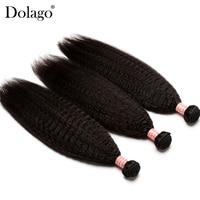 Kinky Straight Hair Brazilian Hair Weave Bundles 3 Coarse Yaki Human Hair Extension Dolago Human Virgin Hair Products