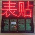 SMD P10 один красный цвет водонепроницаемый наружный светодиодный дисплей модули заменить DIP P10 светодиодные модули 320 ММ * 160 ММ 32*16 ПИКСЕЛЕЙ