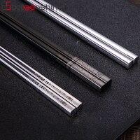BalleenShiny-palillos chinos de acero inoxidable 304, palo de Metal con grabado láser para comida, para Sushi, Hashi, cubiertos, vajilla