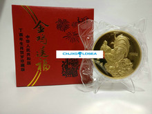 2017 Chinese rooster  year commemorative plated gold coin 1kg with COA and box for gift present
