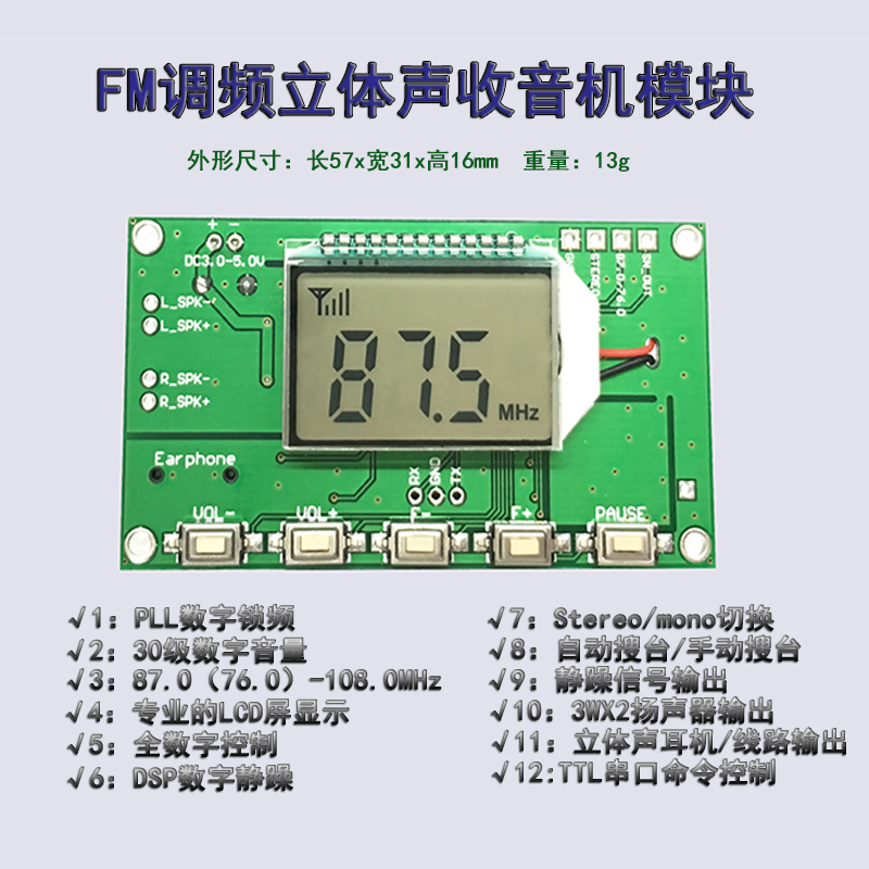 FM FM receiver module / digital storage FM radio module 2pcs tea5767 fm radio module full version