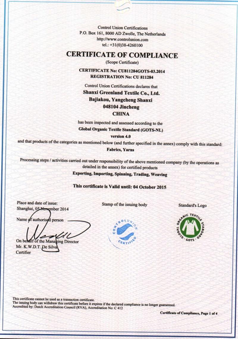hemp certificate
