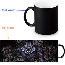 Death Note  heat changing color magic mug tea cups