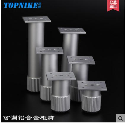 Us 2479 7 Off4 Sztuk Ze Stali Nierdzewnej Meble Metalowe Szafkanogi Ze Stopu Aluminium Dostosowane Do Potrzeb Wysokość Regulowana Szafka Nogi