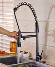 Масло Втирают Бронзовый Прилавок LED Носик Кухня Раковина Кран Одной Ручкой Поворотным Изливом Смесителем