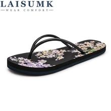 LAISUMK Summer New Bohemia Satin Slope Heel Beach Female Flip Flops Women Slippers