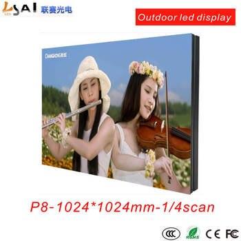 Vitrina de pantalla LED para exteriores smd P8 1024*1024mm 1/4 productos de pantalla LED de escaneo