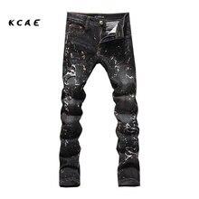 men jeans brand 2016 printed denim joggers slim men s cotton jeans high quality full length