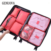 1 Set 7PCS High Quality Oxford Cloth Travel Mesh Bag In Suit