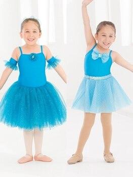 Children's Ballet Dance Clothing Performance Skirt Skirt Skirt Suit Stage Dance Skirt Dress one-piece Skirt фото