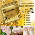 24K Active Gold Foot Mask Foot Care Peeling Exfoliating Remover Dead Skin Whitening Beauty Feet Care Product 8 Pairs Of 16Pcs