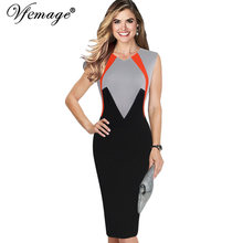 Vfemage Women Elegant Optical Illusion Colorblock Contrast Patchwork Wear to Work Office Business Party Bodycon Sheath Dress 027(China)