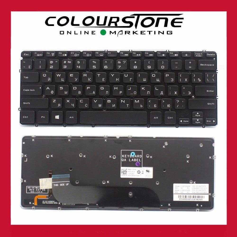 Nouveau RU noir clavier pour DELL XPS13 noir ordinateur portable interne remplacement clavier P/N AED13701010