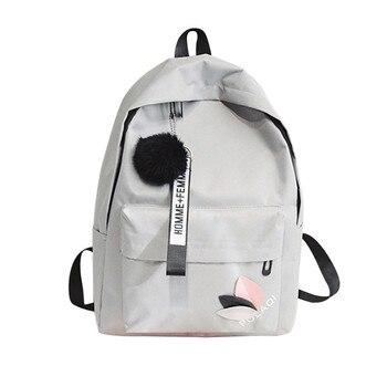 8dfc389423bc 2019 горячие твердые школьный рюкзак для девочек сумки для подростка  Колледж ветер женский рюкзак школьный рюкзак