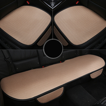 Non-slip car seat cushion Front single seat cushion Rear seat cushion Four seasons universal car seat cushion Ice silk material import seat qfp100 burner seat zy510b adapter zlg x5 x8 5000u programming seat