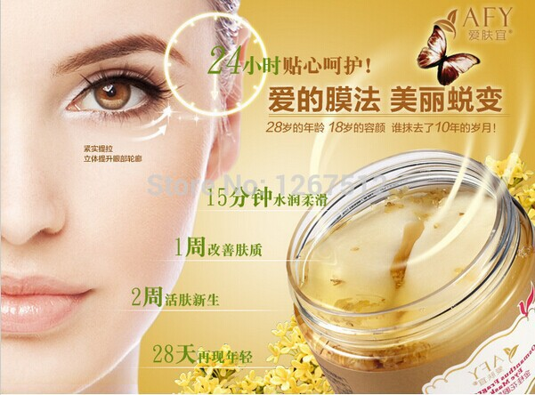 Osmanthus Eye Mask Potent Remove Dark Circles and Pouch Anti Wrinkle To Swelling To Fat Particles Hydrating Eye Cream 2pcs 1