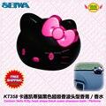 Accesorios del coche Hello Kitty dibujos animados súper negro tipo de cabeza bálsamo champú / perfume / fragancia KT358 envío gratis