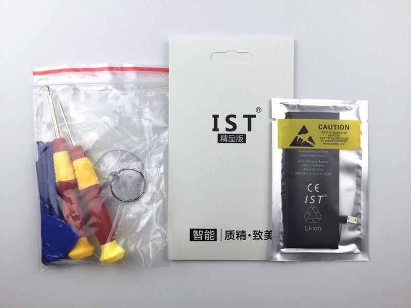 I6P-2