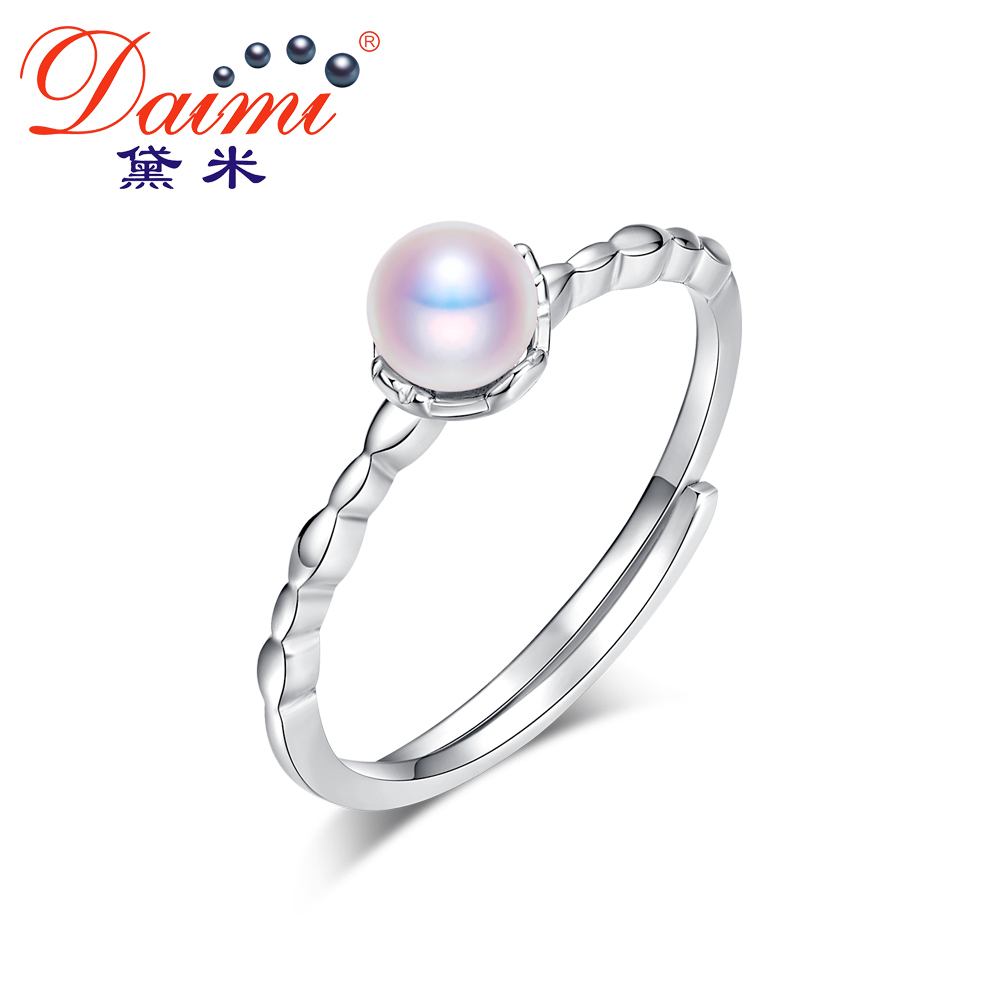 DAIMI Perfectly Round Akoya Sea Pearl Ring Brand Jewelry High Quality Pearl Ring For Women Gift pearl beaded ring round neck tee