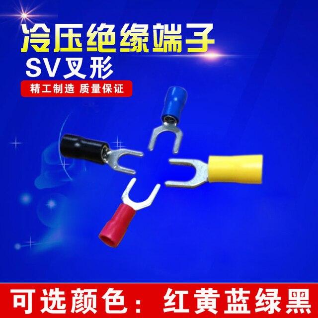 SV2-4 vork pre geïsoleerde einde terminal koude drukken koper terminal UT terminal neus vork type oor lijn