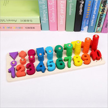 Early Education Teaching Aids Kindergarten Mathematics Logarithmic Learning Board Rainbow Circle Digital Toys for Children