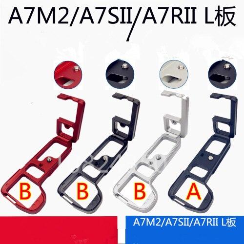 Quick Release L Plate Bracket Holder Hand Grip For  Sony A7 II A7R2 A7M2 Digital Camera For Arca Swiss Tripod Head